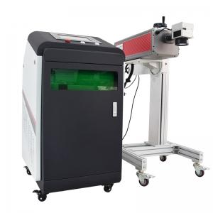מכונת לייזר UV לסימון מוצרים ואריזות